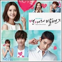 ������ �߰� (KBS 2TV ��ȭ���) OST