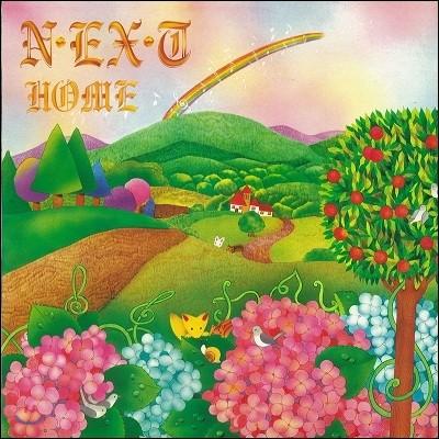 넥스트 (N.EX.T) 1집 - Home