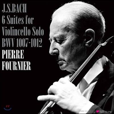 Pierre Fournier 바흐: 무반주 첼로 모음곡 전곡집 - 피에르 푸르니에 (Bach: Complete Cello Suites BWV 1007-1012) [3LP]