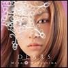 Mika Nakashima - Dears (All Singles Best) (나카시마 미카 10년 만의 베스트 앨범)