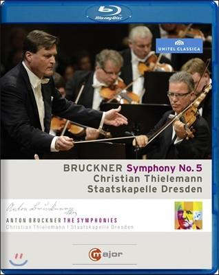 Christian Thielemann 브루크너: 교향곡 5번 (Anton Bruckner: Symphony No. 5 in B flat major)