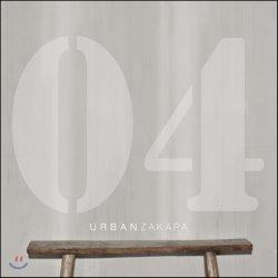 �����ī�� (Urban Zakapa) 4��