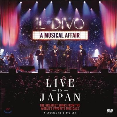 Il Divo (일 디보) - A Musical Affair: Live In Japan (동경 무도관 라이브 실황)