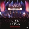 Il Divo (일 디보) - A Musical Affair: Live In Japan (동경 무도관 라이브 실황)