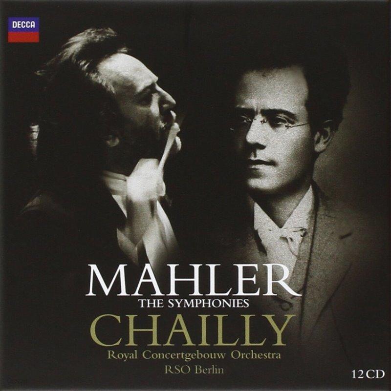 Riccardo Chailly 말러: 교향곡 전집 (Mahler: Complete Symphonies)