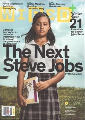 [정기구독] Wired USA (월간)