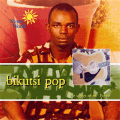 Bikutsi Pop - The Songs Of So' Forest