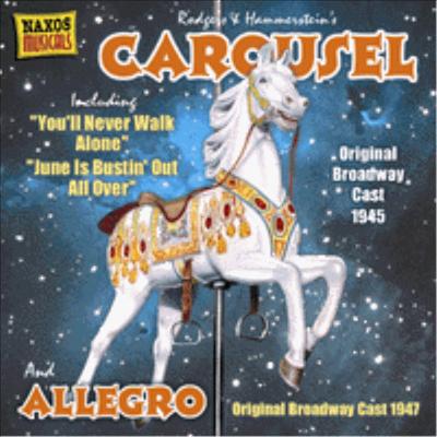 O.S.T. - Carousel / Allegro