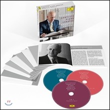 Maurizio Pollini ���亥: �ǾƳ� �ҳ�Ÿ ��� (Beethoven: Piano Sonatas Nos. 1-32) 8CD
