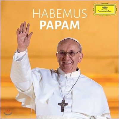The Sistine Chapel Choir 프란치스코 교황을 위한 미사 (Habemus Papam)