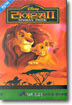 ���̿� ŷ 2 The Lion King 2 (�ѱ� �ڸ�)