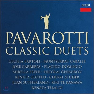 Luciano Pavarotti 루치아노 파바로티 클래식 듀엣 (Classic Duets)