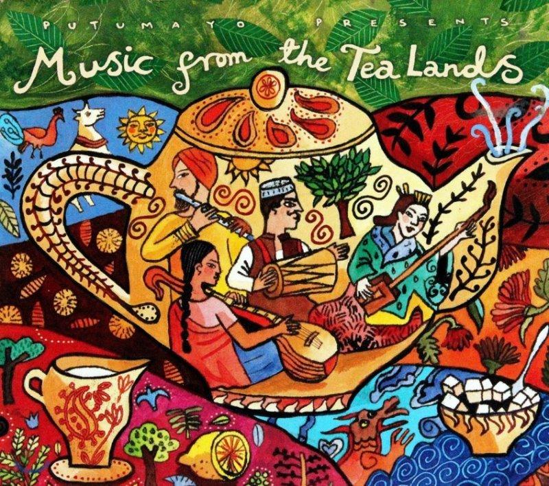 아시아의 전통음악 모음집 (Music From The Tea Lands)