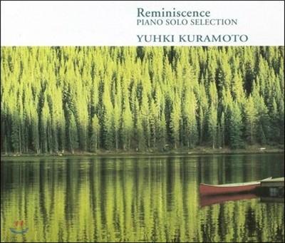 Yuhki Kuramoto - Reminiscence 유키 구라모토 회상