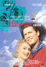 오클라호마 (1955)