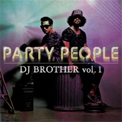 DJ BROTHER(디제이 브라더) vol.1 - PARTY PEOPLE