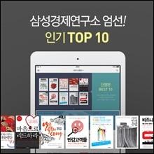[�ۺ�] SERI ���ົ ����Ʈ TOP 10