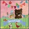 Kids Bossa Special Gift (Ű�� ���� ����� ����Ʈ)