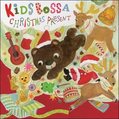 Kids Bossa Christmas Present (키즈보사 크리스마스 선물)