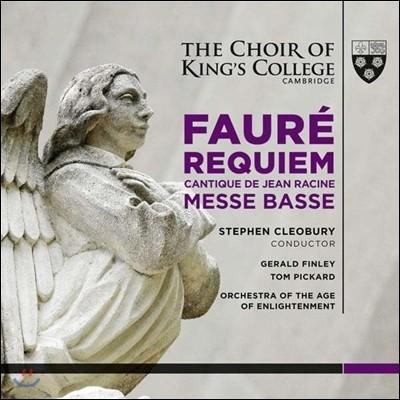Choir of King's College Cambridge 포레 레퀴엠 (Faure: Requiem, Op. 48) SACD Hybrid