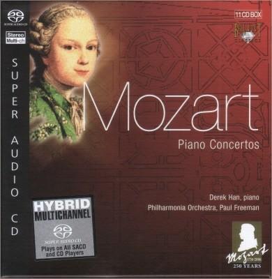 모차르트 : 피아노 협주곡 (SACD)