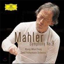 ����: ����� 9�� (Gustav Mahler: Symphony No.9 in D major) ������, �������