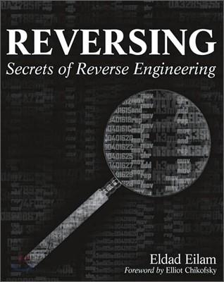 Reversing : Secrets of Reverse Engineering