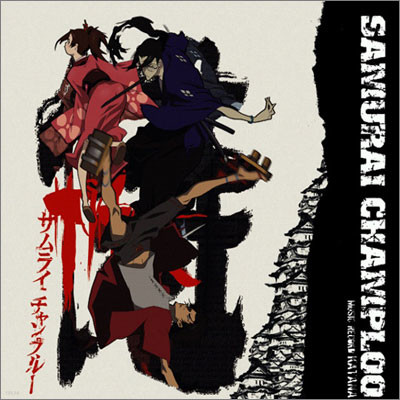 Samurai Champloo (사무라이 참프루) O.S.T 포스터패키지