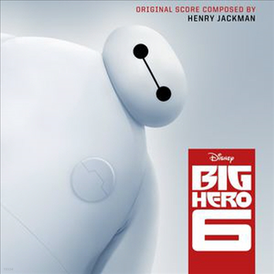 Henry Jackman - Big Hero 6 (빅 히어로 6) (Limited Edition)(Soundtrack)