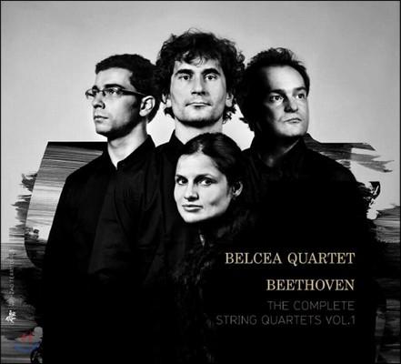 Belcea Quartet 베토벤: 현악 사중주 1집 (Beethoven: The Complete String Quartets Vol. 1)