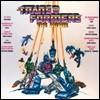 애니메이션 트랜스포머: 더 무비 영화음악 (Transformers: The Movie OST) [블루 컬러 LP]