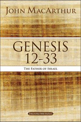 Genesis 12 - 33