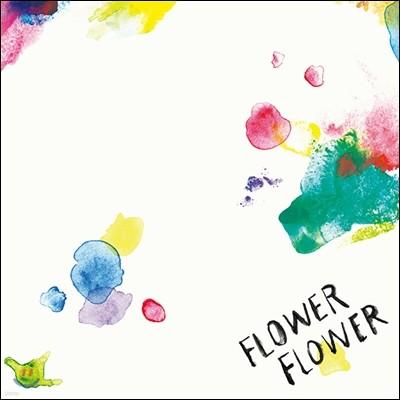 Flower Flower - Mi
