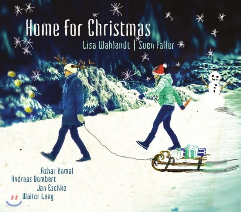 Lisa Wahlandt - Home For Christmas 리사 발란트 크리스마스 앨범 [재즈 보컬]