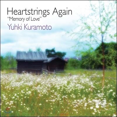 Yuhki Kuramoto - Heartstrings Again: Memory Of Love 유키 구라모토