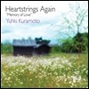 Yuhki Kuramoto - Heartstrings Again: Memory Of Love 유키 구라모토