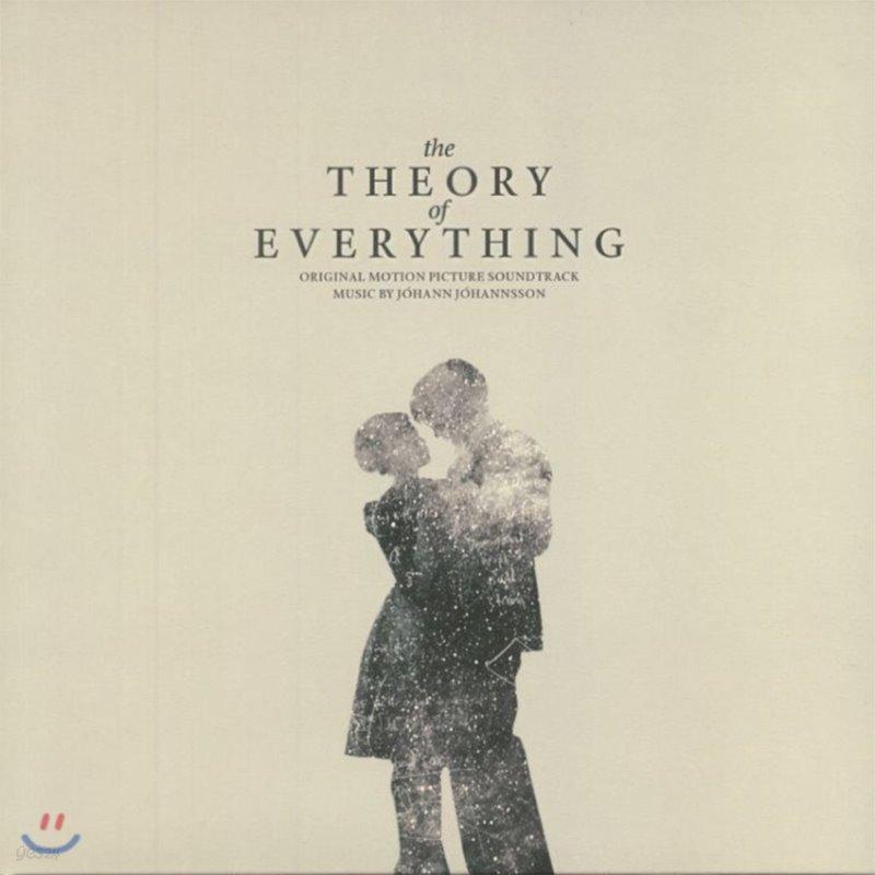 사랑에 대한 모든 것 영화음악 (The Theory Of Everything OST by Johann Johannsson) [일반반 2LP]