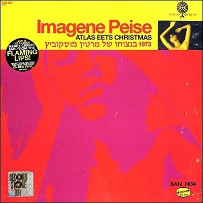 Flaming Lips - Imagene Peise: Atlas Eets Christmas (Limited Edition)