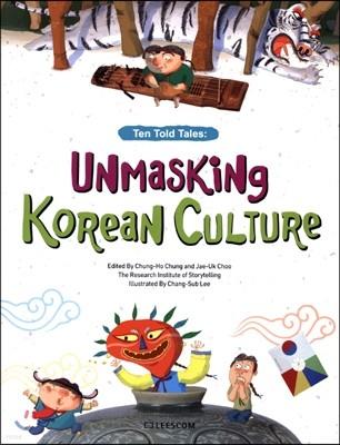 Unmasking Korean Culture