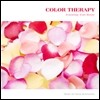 Tom Rossi - Color Therapy (Į�� �׶��� ���� ������ ������)