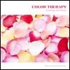 Tom Rossi - Color Therapy (칼라 테라피 깊은 릴랙스 힐링음악)