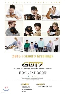 갓세븐 (GOT7) 2015 시즌 그리팅 : Boy Next Door