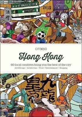 Citi X 60 Hong Kong