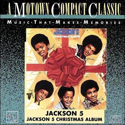 Jackson 5 (잭슨파이브) - Christmas Album [LP]