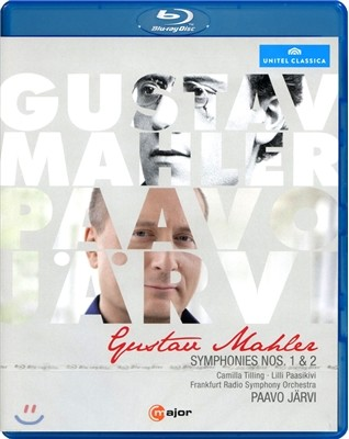 Paavo Jarvi 말러: 교향곡 1번 2번 (Mahler: Symphonies) 블루레이