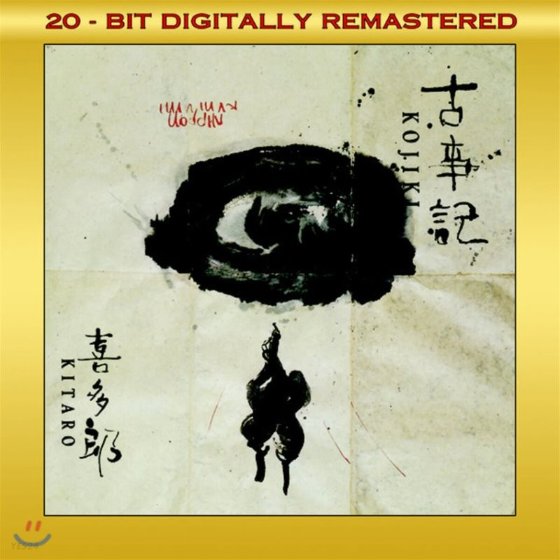 Kitaro (기타로) - Kojiki [LP]