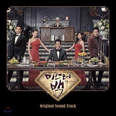미스터 백 (MBC 수목드라마) OST