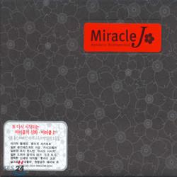 Miracle J - Japanese Instrumental