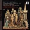 독일 바로크 성탄 음악 박스 세트 (German Baroque Sacred Music: Christmas)