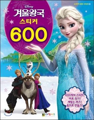디즈니 겨울왕국 스티커 600